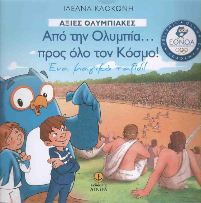 book-klokoni