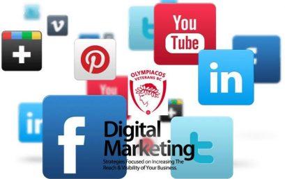 Αθλητισμός & 'Social Media '