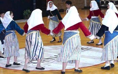 "Eπιμορφωτική Συνάντηση: ""Ευρωπαϊκοί Χοροί και Χοροί του Κόσμου"""
