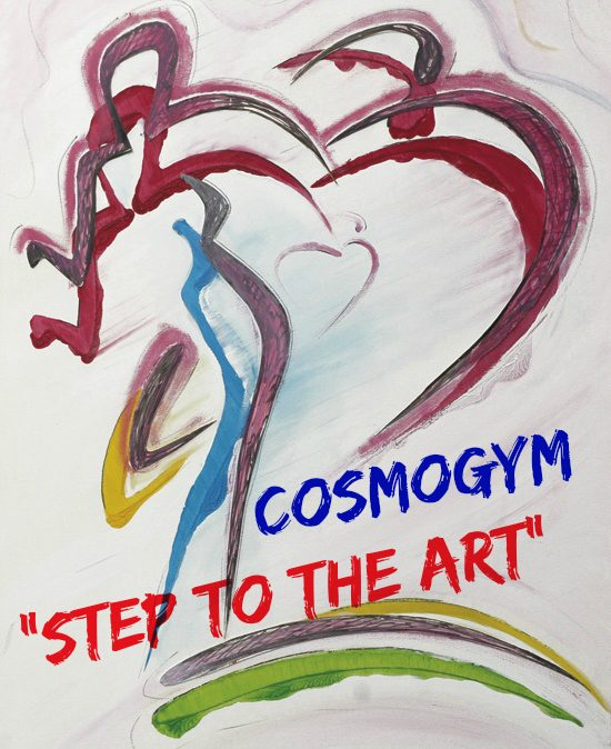 Cosmogym «Step to the Art»