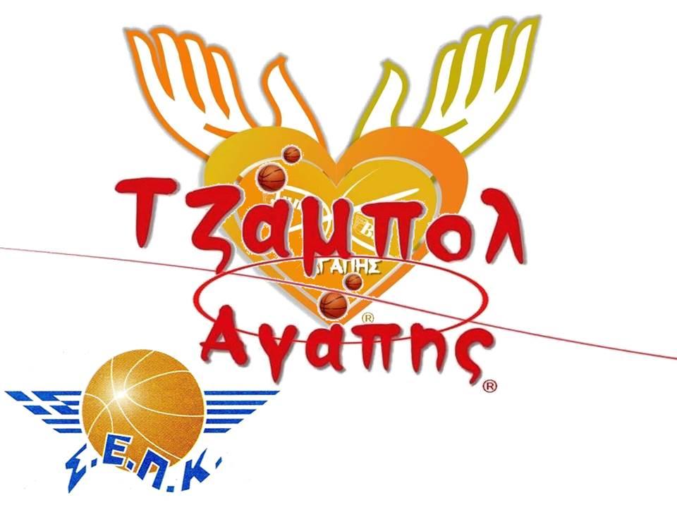 Awards to