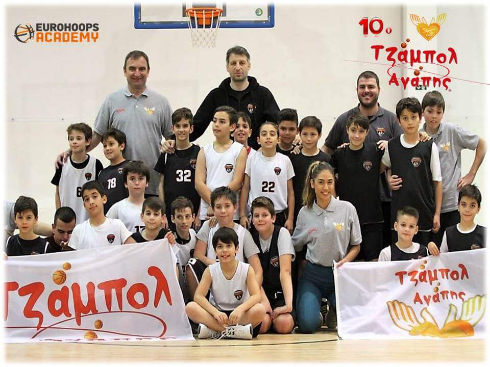 10th Jump ball Of Love – Eurohoops Dome