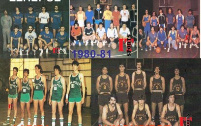 Πρωτάθλημα μπάσκετ, 1980