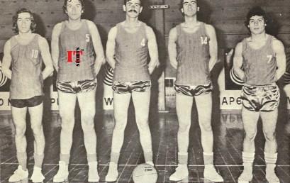 Αίολος Ταύρου, 1973