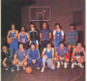 ΗΡΑΚΛΗΣ 1980