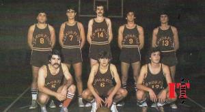 ΔΗΜΟΚΡΙΤΟΣ 1980
