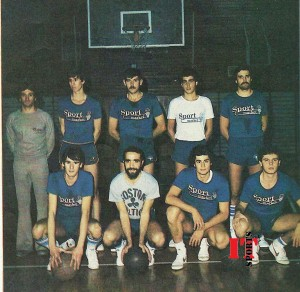 ΕΣΠΕΡΟΣ 1980
