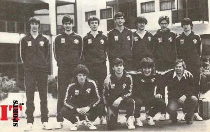 Εθνική Παίδων μπάσκετ του 1983