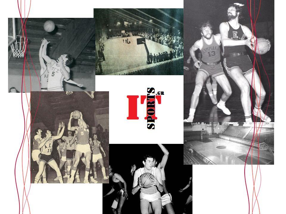 Ελληνικό Μπάσκετ – 1973