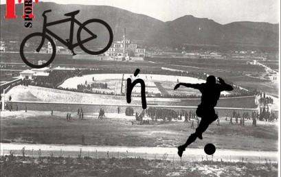 """Στάδιο """"Γ. Καραϊσκάκης"""". Ποδηλατοδρόμιο ή Γήπεδο ποδοσφαίρου; 1935"""