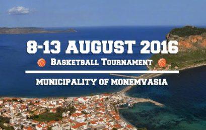 1ο Lakonia Summer Basketour