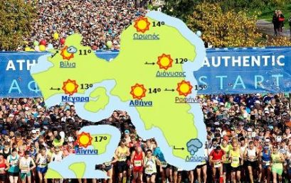 Athen's Marathon Race 2017 – Whether Forcast