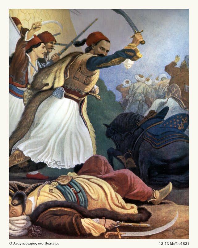 Η ξιφομαχία των αγωνιστών της επανάστασης του 1821