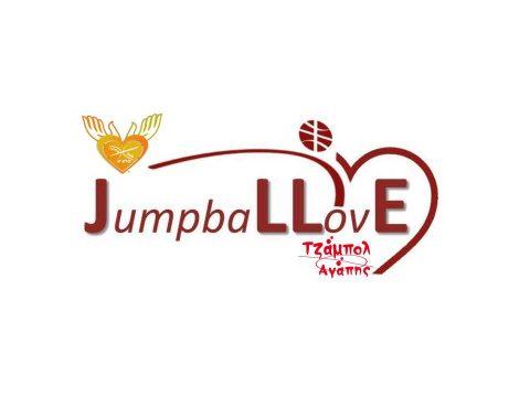 """JumpbaLLovE"" 2019-2020"