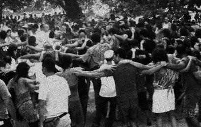 """#ΜένουμεΣπίτι – Παραδοσιακός χορός Ικαρίας, """"Συμπεθέρα"""""""