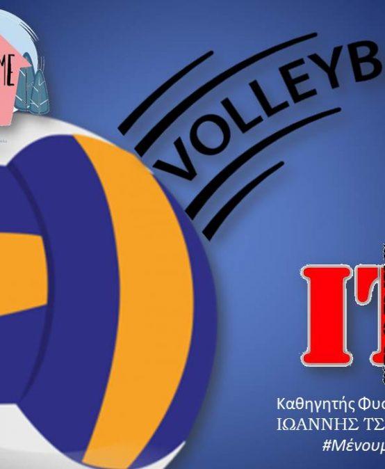 #StayHome Basic Volleyball Skills