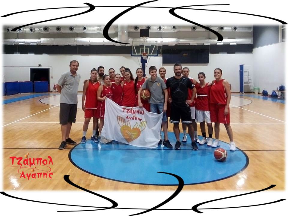 Free Throws Charity Challenge 2020-2021