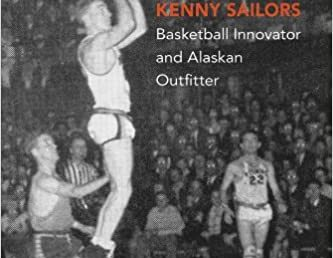 O Kenny Sailors και το Jump Shoot το 1934